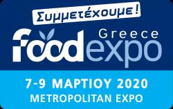 Η FRAGIADAKIS FAMILY θα συμμετάσχει στην έκθεση Food Expo® Greece